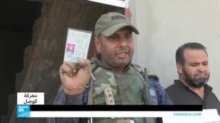 الشرطة العراقية تفرز سكان قرية بيجوان خوفا من اختباء عناصر إرهاربية بينهم