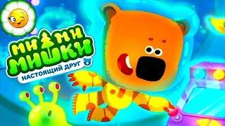 Ми-ми-мишки: Настоящий друг #1  НОВАЯ игра с Кешей! Ми-ми-мишка виртуальный питомец. Мультик игра