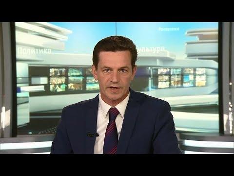 Новости Татарстана 02/09/19 ТНВ