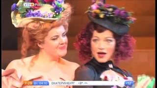 Премьера мюзикла Золушка