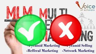 MLM - Multi Level Marketing - Jaiz ya Najaiz ? | Mufti Ubaidullah Maniar DB | FULL Bayan