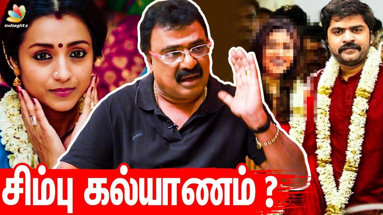 Trisha மாறி ஒரு பொண்ணு பாக்கணும்   VTV Ganesh on Simbu Marriage, Vimala Raman fun Interview   Iruttu