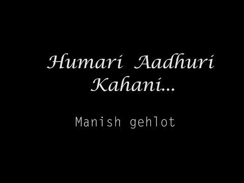 Hamari Adhuri Kahani - Manish Gehlot   Unplugged Karaoke version 2018 thumbnail