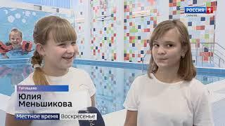 Строительство нового ФОКа завершилось в Татищеве