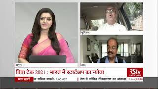 Desh Deshantar : VivaTech: Positive Change Through Technology