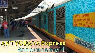 ANTYODAYA Express Announcement || Vijayawada Junction || INDIAN RAILWAYS