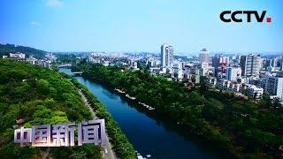 [中国新闻] 今后3年四川省经济总量预计新增1万亿元 | CCTV中文国际