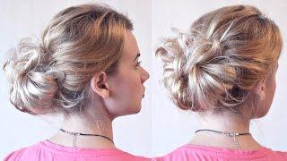 Лёгкий способ сделать красивый пучок - Hairstyles by REM(Мои страницы: http://youtube.com/user/rogovaya http://vk.com/lena.rogovaya http://instagram.com/lenaragavaya http://facebook.com/rogovaya.lena ..., 2016-07-05T18:13:14.000Z)