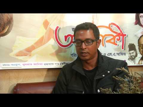 Angaar Bengali Movie 2016 | Om | Jolly |...