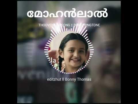 Latest Malayalam Ringtone