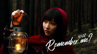 山崎エリイ/Erii「Remember me?」MUSIC VIDEO