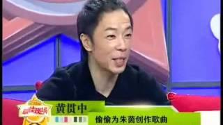 黄贯中 - 2010年 最佳现场