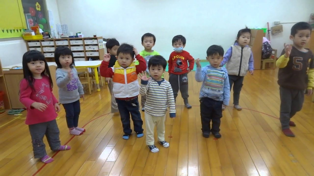 光復實驗幼兒園102-2 幼A班-母語歌曲-1 103.4.7 - YouTube