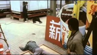 Walk On Fire : Dick Wei vs Andy Lau