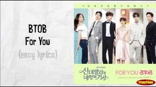 BTOB - For You Lyrics (easy lyrics)