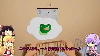 ニコニコ:http://www.nicovideo.jp/watch/sm33052806.