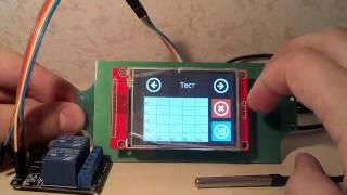 10 Portable Arduino Weather Station AWS Műhely