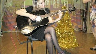 Агузарова , КОШКИ - аккорды на гитаре