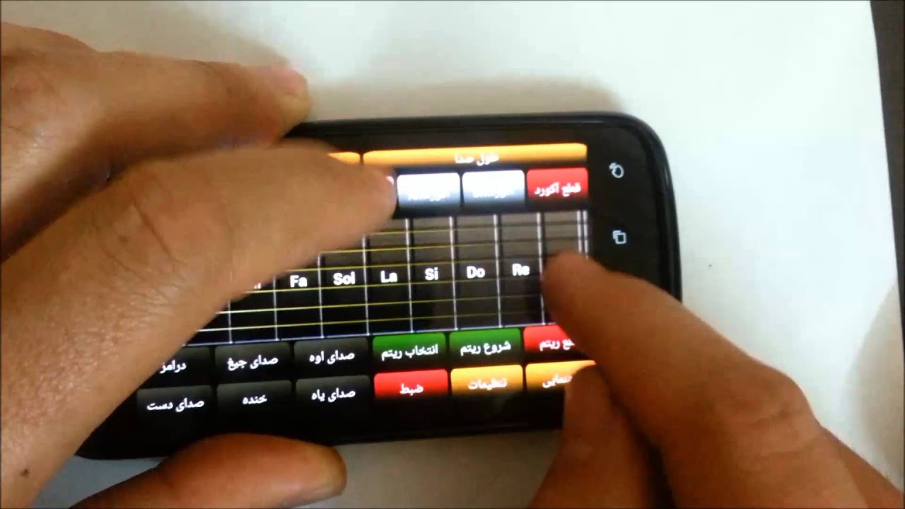 the best real guitar electric app in the world youtube. Black Bedroom Furniture Sets. Home Design Ideas