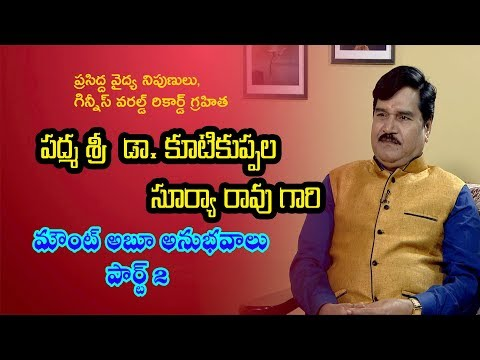 Amritdhara | Ep 269 | Mukha Mukhi with Dr. K. Surya Rao,Guinness World Record Holder, AP