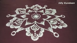 Simple unique Rangoli Design for Beginners | Muggulu Rangoli Designs | Daily Creative Kolam Designs