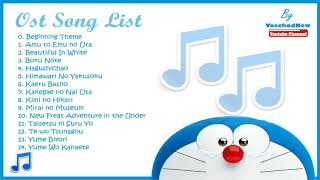 Ost Doraemon Full Album 1969 2016 @voschod