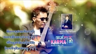 Karaoke Tamang Selo Song subtitled by Dee Tee Tamang