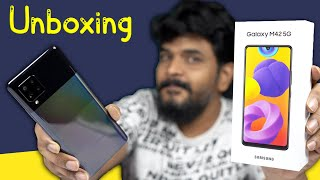 Samsung Galaxy M42 5G Unboxing & First impression ll In Telugu ll