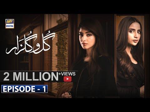 Gul-o-Gulzar | Episode 1 | 13th June 2019 | ARY Digital [Subtitle Eng]