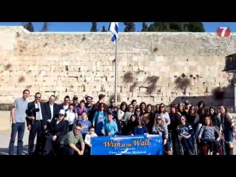 Arutz 7: Chai Lifeline Teens Inspired by Visit to Israel