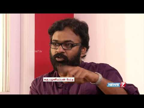 Varaverparai: Karu Palaniappan about his journey as film mak