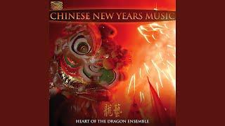 Heart Of The Dragon Ensemble Jubilation