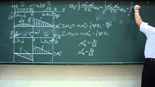 Сопротивление материалов. G-06 (линейное перемещение сечения двухопорной балки).