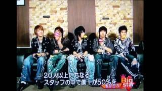 2006.1.10のインタビューの一コマです。 メンバーがメンバーについて答...