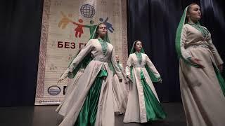 Смотреть видео Театр адыгского танца НАРТ онлайн