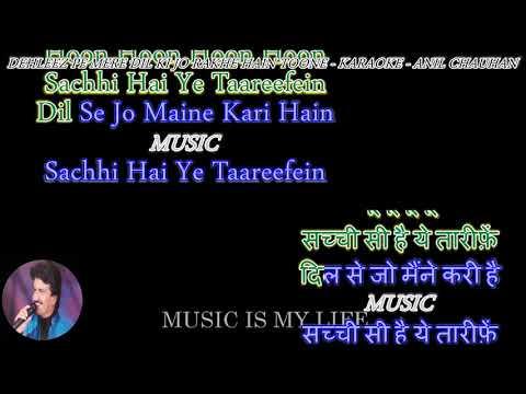 JEENA JEENA- Karaoke With Scrolling Lyrics Eng. & हिंदी