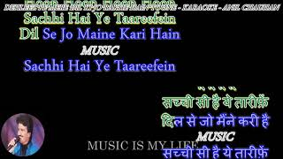 JEENA JEENA- Karaoke With Scrolling Lyrics Eng. & हिंदी