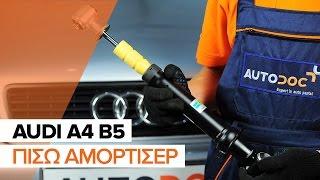 Πώς θα αντικαταστήσετε Βάση στήριξης γόνατου ανάρτησης AUDI A4 (8D2, B5) - εγχειριδιο