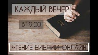 Библия для нерелигиозных Онлайн - Евангелие от Луки 9 глава