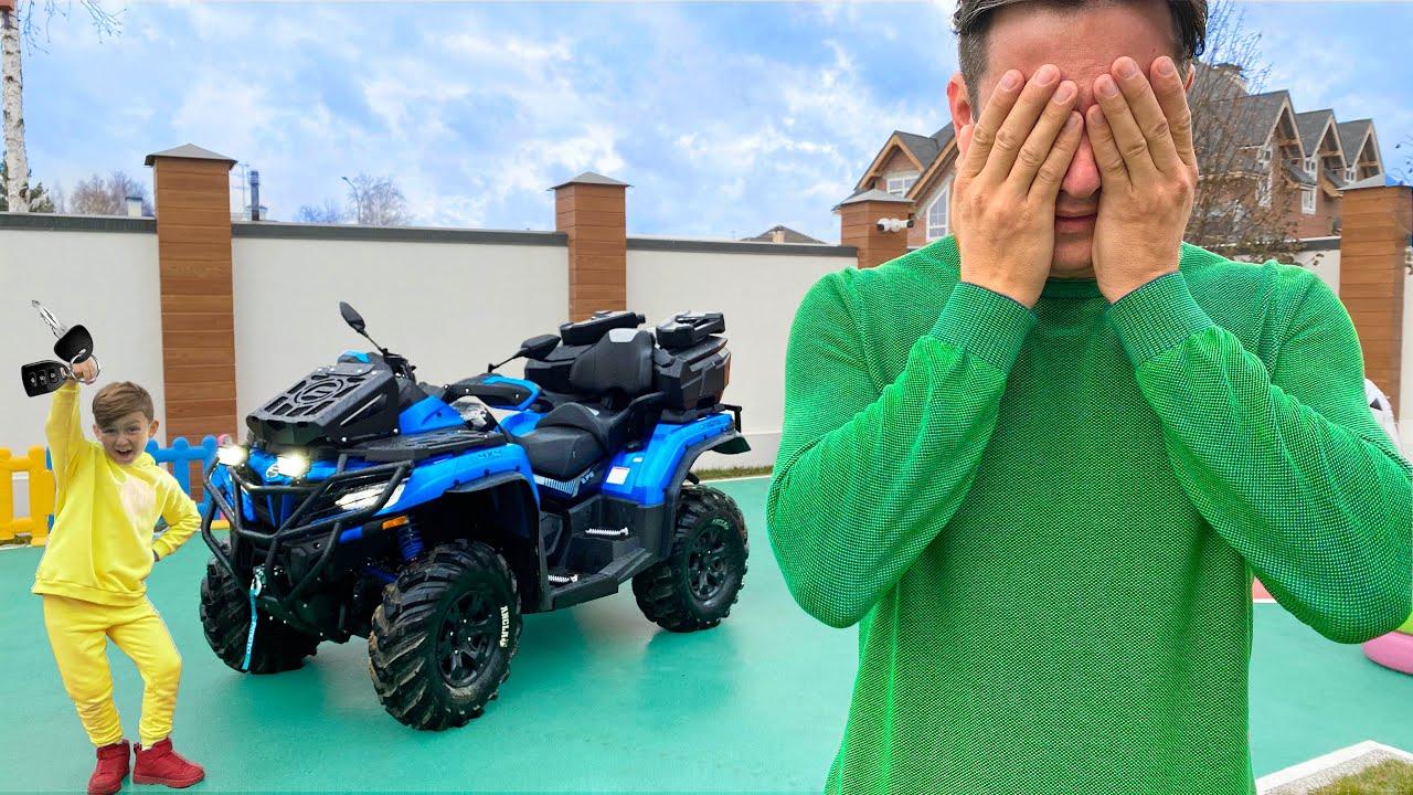 ТАКОЙ ПОДАРОК от СЕНИ Папа НЕ Ожидал! НОВЫЙ Квадроцикл CF Moto
