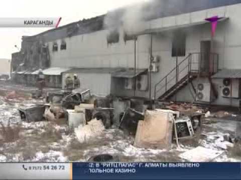 Сгорел магазин бытовой техники