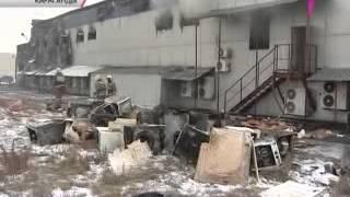 Сгорел магазин бытовой техники(В Караганде дознаватели продолжают выяснять причину субботнего пожара в крупном магазине бытовой техники...., 2012-11-12T17:21:43.000Z)