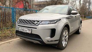 Взял Range Rover Evoque 2 - I like it*