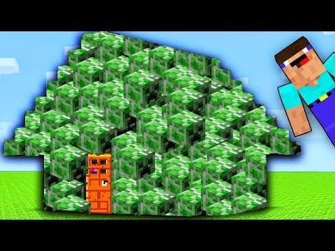 НУБ ПРОТИВ ДОМА ИЗ КРИПЕРОВ 💀 ~ 100% ЗАЩИТА ОТ НУБА   ТРОЛЛИНГ НЕВИДИМКОЙ В Minecraft Мультик