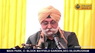 Shabad Mittar Pyare Nu Veer Tavinder Jit Singh Ji Main Park, Mayfield Garden,Sec-50, Gurugram.mp3