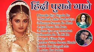 Evergreen Hindi Songs-सदाबहार पुराने गाने|Md rafi,Lata Mangeshkar,Kishore Kumar,Kavita Krishnamurty