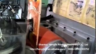 Skateboard Heat Transfer Machine From Shantou Hengfa Printing Machine
