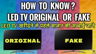 Original vs Duplicate LED TV | Fake TV Fraud Exposed | Difference Between Genuine and Fake LED TV