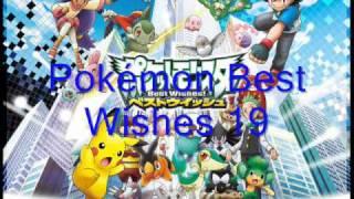 downloads yory dragon ball kai bakuman manga sekirei pokemon best wishes