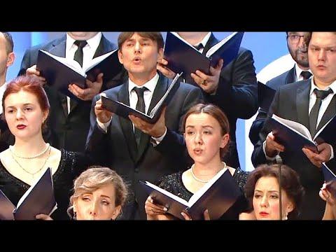 Гала-концерт к 100-летию Капеллы России имени А.А. Юрлова
